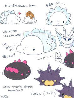 Pokemon Comics, Pokemon Fan, Cute Pokemon, Funny Art, Digimon, Animals Beautiful, Character Art, Anime Art, Nerd
