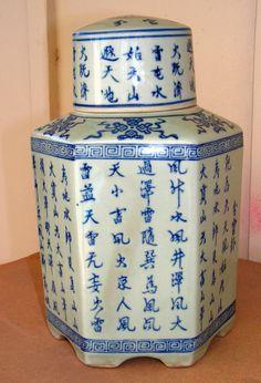 Chinese Japanese Blue White PORCELAIN Lidded Vase by retrosideshow