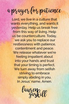 A Prayer for Patience