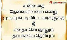 Life Failure Quotes, Swami Vivekananda Quotes, Tamil Language, Download Video, Aesthetic Iphone Wallpaper, True Words, Birthday Quotes, True Quotes, Picture Quotes