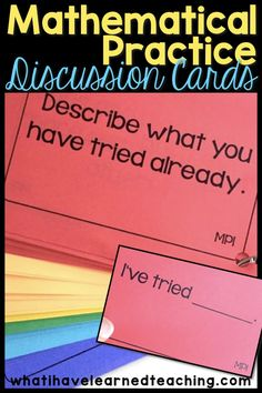 One of the most challenging things in my elementary classroom is to move students away from getting an answer in math to talking about and discussing strategies. These cards are designed to be used in partner or small group discussions about math problems. #math #secondgrade #thirdgrade #fourthgrade #learnmath #teachingkidsmath #teaching #kidslearn #addition #subtraction #classdiscussion #englishlearners Math For Kids, Fun Math, Math Activities, Math Enrichment, Math Resources, Math Lesson Plans, Math Lessons, Mathematical Practices, Mathematics