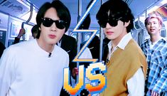 Find images and videos about gif, bts and jungkook on We Heart It - the app to get lost in what you love. Seokjin, Kim Namjoon, Kim Taehyung, Bts Boys, Bts Bangtan Boy, K Pop, Jung Hoseok, Foto Gif, Jin Kim