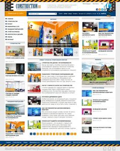 Construction для DLE #templates #website #шаблон #сайт