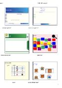 Smart Exchange... downloadable smart board lessons and activities