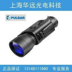 Pulsar 4x50 recon750r digital night vision
