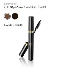 Gianna George  Oriflame Gold Blonde, Eyeliner, Lipstick, Beauty, Lipsticks, Eye Liner, Beauty Illustration, Eyeliner Pencil