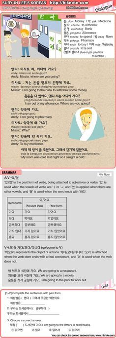 korean hangul printable writing worksheets this site also has a ton of free lessons worksheets. Black Bedroom Furniture Sets. Home Design Ideas