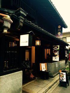 Japanese Home Design, Japanese Style House, Japanese Architecture, Historical Architecture, Cafe Design, House Design, Shop Facade, Retro Cafe, Japanese Landscape