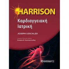 HARRISON Καρδιαγγειακή Ιατρική (1η έκδοση) Movies, Movie Posters, Films, Film Poster, Cinema, Movie, Film, Movie Quotes, Movie Theater