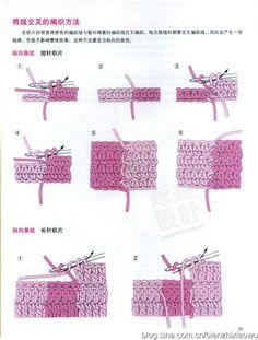 Crochet Changing the Color - Tutorial ❥ 4U // hf