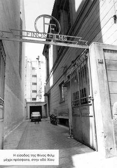 Never Grow Up, Athens Greece, Classic Movies, Tvs, Cinema, City, Vintage, Black, Movies