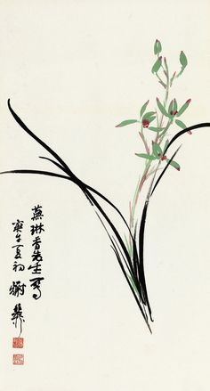 Sumi E Painting, China Painting, Watercolor Paintings, Japanese Prints, Japanese Art, Watercolor And Ink, Watercolor Flowers, Chinese Flowers, Chinese Painting Flowers