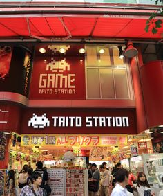 Taito Game Station (15 Incredible Things to Do in Tokyo Japan).