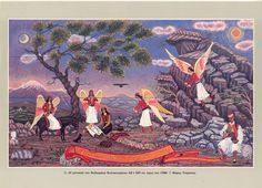 11 Greek Art, Naive, Painters, Folk Art, Primitive, Greece, Artwork, Inspiration, Design