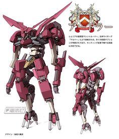 Robot Concept Art, Robot Art, Japanese Robot, Robot Illustration, Cool Robots, New Gods, Super Robot, Robot Design, Sci Fi Characters