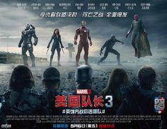 Posters chinois de #CaptainAmericaCivilWar assez différents de ceux du reste du monde : #TeamCap vs. #TeamIronMan.