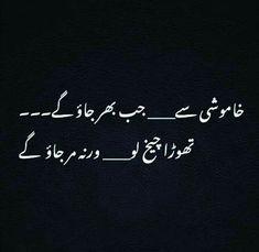 Urdu Poetry Ghalib, Poetry Pic, Poetry Quotes In Urdu, Sufi Poetry, Best Urdu Poetry Images, Love Poetry Urdu, Urdu Quotes, Qoutes, Sufi Quotes