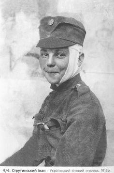 Young ukrainian sich rifleman. 1916.