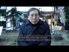 """이석기 전 의원 선고 앞두고, 함세웅 신부 """"헌법재판소의 불미스러운 결정을 만회할 수 있는 아름다운 판결 기대"""""""