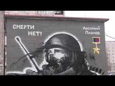 Испорченное граффити с Моторолой  война вокруг тех, кто хотел жить без в...
