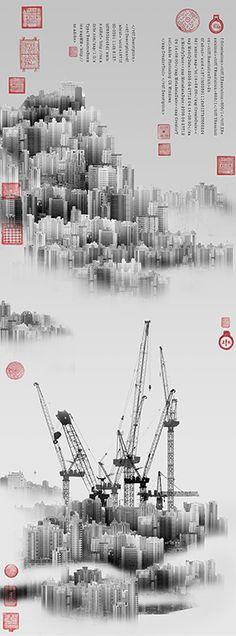 Phantom Landscape I 杨泳梁-Yang Yongliang
