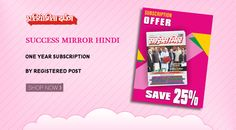 Success Mirror Hindi Magazine subscription with offers for one year by registered post. Save 25%.