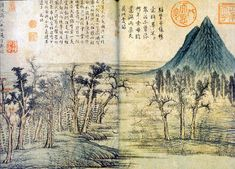 Zhao Mengfu, Autumn Colors on the Qiao and Hua Mountains