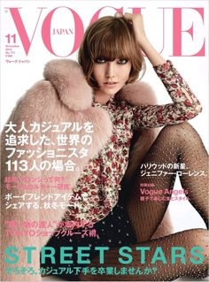 karlie kloss vogue japan november 2013