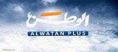إغلاق قنوات تلفزيون الوطن الكويتي