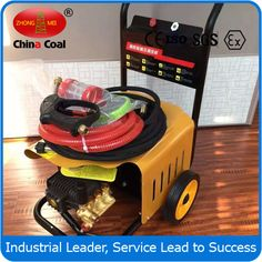 chinacoal03 11.1145A/B Electricl High Pressure Washer 70bar,15L,1.8KW,220V, 10M high pressure tube,  with stainless steel cover, with  short high pressure gun