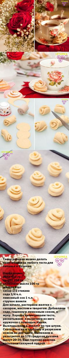 Can use any cookie dough, pie crust or puff pastry