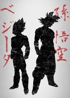 """Beautiful """"Saiyans"""" metal poster created by Denis Orio Ibañez. Our Displate metal prints will make your walls awesome. Dragon Ball Z, Dragon Z, Dbz, Goku And Vegeta, Shen Long Tattoo, Phone Wallpaper For Men, Disney Silhouettes, Drawing Challenge, Cool Cartoons"""