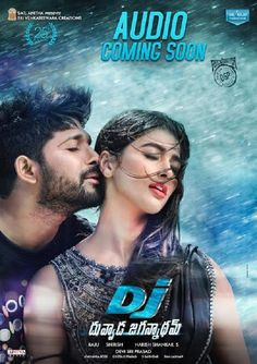 Allu Arjun and Pooja Hegde's chemistry in this new poster of DJ is subtle yet intense #FansnStars