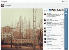 北朝鮮の写真がモバイル端末から初めてInstagram上にアップされる - GIGAZINE