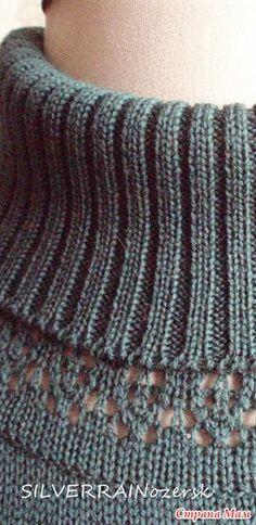 Воротник с ажурным краем - Машинное вязание - Страна Мам