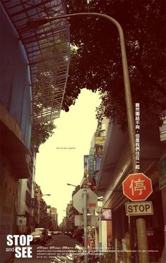 Taiwan, stop and see. Together, we live. by 言忍巾貞工作室 (Note: I LOVE this poster! Graphic Design Posters, Graphic Design Illustration, Taiwan Image, Photography Exhibition, Poster Photography, Taiwan Travel, Exhibition Poster, Museum Exhibition, Poster Layout