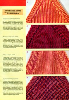 38 Ideas Crochet Free Scarf Inspiration For 2019 Knitting Designs, Knitting Patterns Free, Knit Patterns, Stitch Patterns, Free Pattern, Knitting Stiches, Lace Knitting, Knitting Sweaters, Crochet Baby Beanie