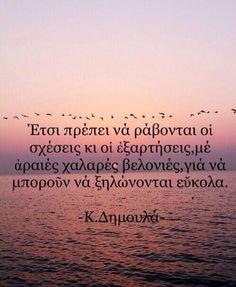ΑΣΤΡΟΛΑΒΟΣ: « Όλα τα όνειρα όνειρο τα κληρονομεί » - ΚΙΚΗ ΔΗΜΟΥΛΑ