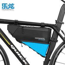 Sports & Entertainment Good New Roswheel Bicycle Bag Multifunction 13l Bike Tail Rear Bag Saddle Cycling Bicicleta Basket Rack Trunk Bag Shoulder Handbag Bracing Up The Whole System And Strengthening It