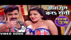 "#Mp3 #Download #Mp3Download #Mp3Song .... . #Movie :Pawan Raja, Song :Diya Gul Kara . #Singer : #Pawansingh & #InduSonali, #Lyrics :Manoj Matlabi #MusicDirector :Avinash Jha""Ghunghroo"". #Bhojpuri #BhojpuriSong  #BhojpuriVideoSong #bhojpurivideo #BhojpuriBeat  #NewSong #Bhojpuri2017 #mp4 #bhojpurimovie #NewVideoSong #MovieSong #BhojpuriCinema #Film #Cinema---> https://goo.gl/WbFvAU"