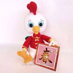 The Prosperity Rooster by Little Bamboo Handmade