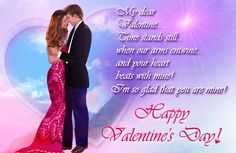 http://valentines-days-2015.tumblr.com/post/109377008901/most-romantic-valentine-day-messages-2015