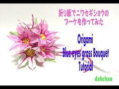 折り紙で梅のくすだまを作ってみた★Origami Kusudama Plum Tutorial★ - YouTube