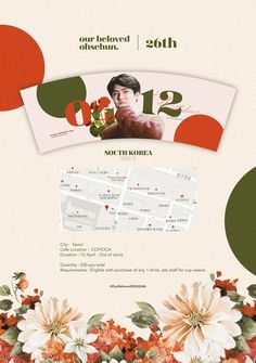 Thien Tuyet~ (Project for Sehun's Birthday) Graphic Artwork, Graphic Design Posters, Sehun Birthday, Exo Birthdays, Sandara Park, Cup Sleeve, Poster Design Inspiration, Sleeve Designs, Cute Stickers
