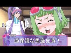 Gakupo & GUMI - Aniimo (English subtitle) ( my FIRST EVER vocaloid song(that I liked)!!! Haha kind of thought it was an anime opening...) Note: brother and sister is a mistranslation because those words also means that they are close friends/ friends of the family/ grew up together... Etc.