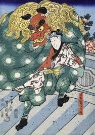 shishi-mai