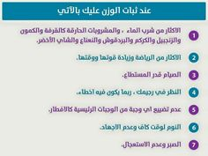 نظام د.إسلام 3