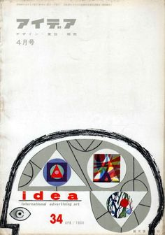 Idea, William F.Bunce 1959