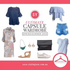 Join Styling You's online style program, the Ultimate Capsule Wardrobe Style…