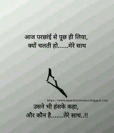 zindagi quotes so true / zindagi quotes - zindagi quotes hindi - zindagi quotes so true - zindagi quotes life - zindagi quotes attitude - zindagi quotes urdu - zindagi quotes love you - zindagi quotes deep Hindi Quotes Images, Shyari Quotes, Motivational Picture Quotes, Hindi Words, Hindi Quotes On Life, Deep Quotes, Wisdom Quotes, True Quotes, Inspiring Quotes